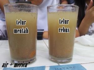 air + merica