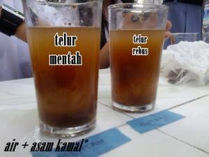 air + asam kamal